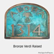 Aloha Address Plaque - Bronze Verdi