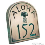 Aloha Address Plaque - Bronze Verdi Recessed