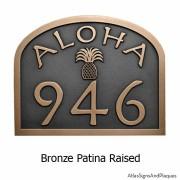 Aloha Address Plaque - Bronze