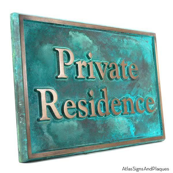 Beveled Edge Private Drive Security Sign - Bronze Verdi