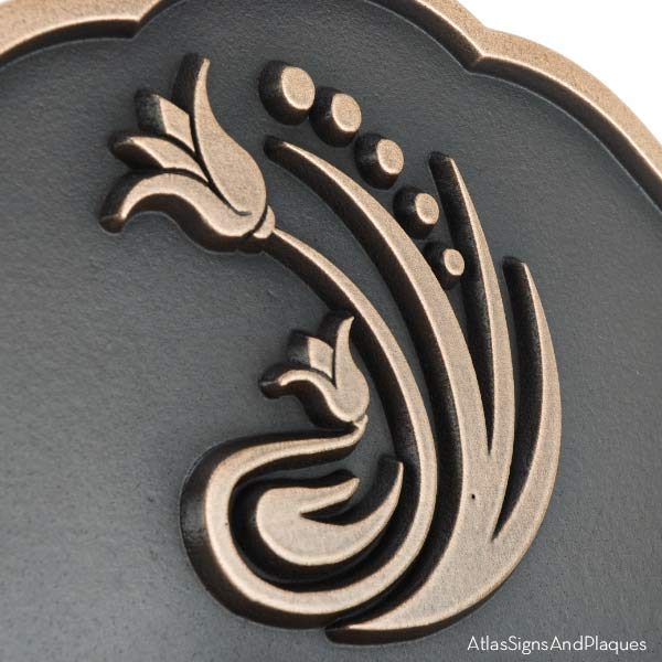 Joy Personalized Wedding Plaque - Bronze Detail
