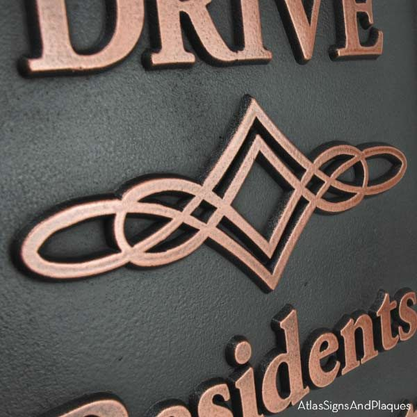 Home Owners Association Private Drive HOA Sign - Copper Detail