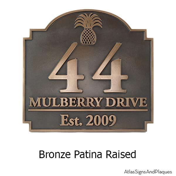 Pineapple Private Drive Sign - Bronze