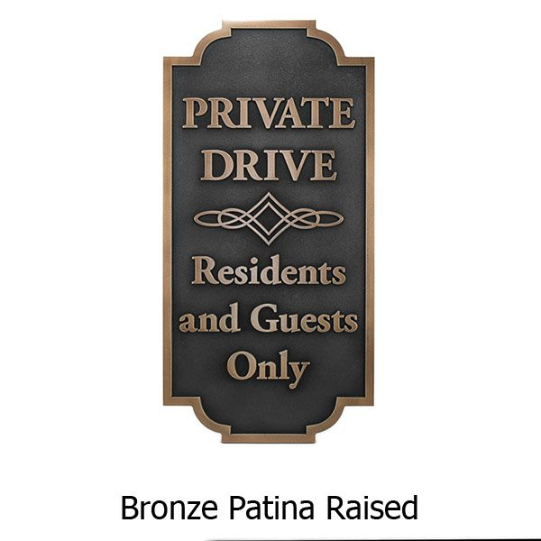 Home Owners Association Private Drive HOA Sign - Bronze