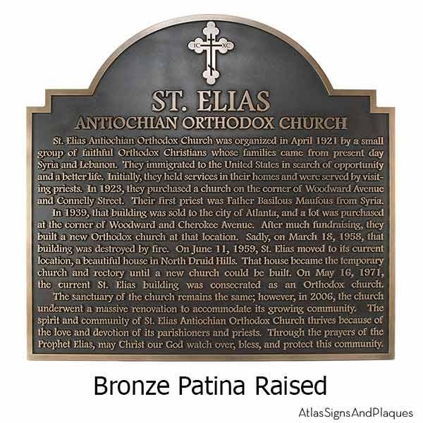 Religious Dedication Plaque - Bronze