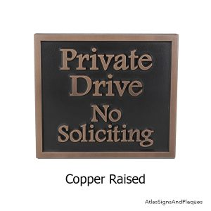 Ready to Ship Copper Private Drive Plaque