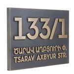 Neutraface Address